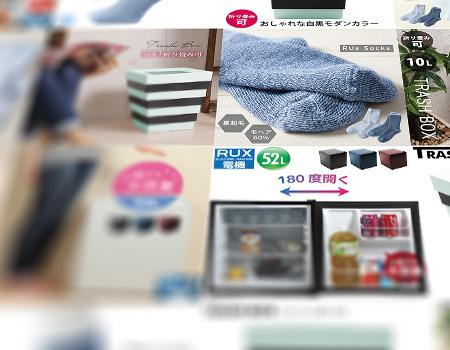 まかせて安心!商品画像登録ガイドライン【適合】ページデザインメニューを一挙紹介