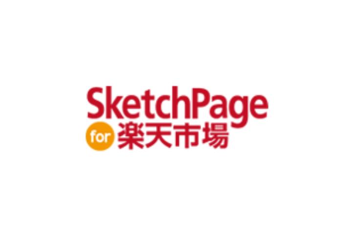 SketchPage for 楽天市場 新規お申込み終了のお知らせ